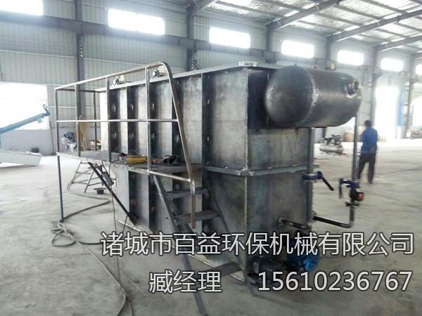 溶气气浮机制造商