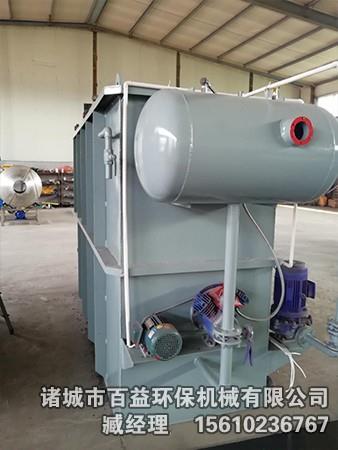 溶气气浮机采购